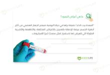 صورة ما هي أعراض التيفود؟